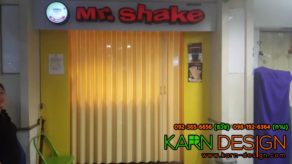 Mr.shake